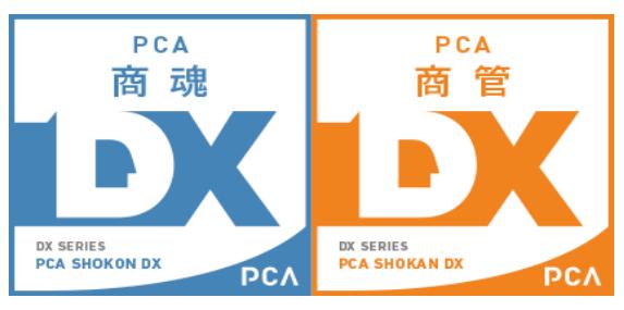PCA商魂・PCA商売管のロゴ